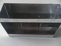 Кормушка бункерная для кроликов трехсекционная
