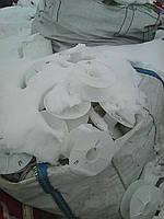 Покупаем различные отходы полигонного пластика, пластмассы