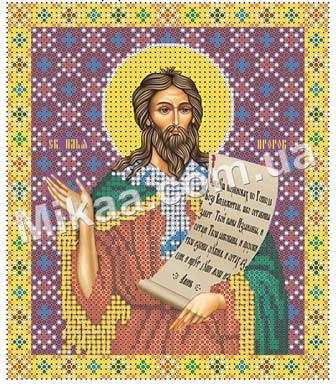 """""""Святой Илья пророк"""""""