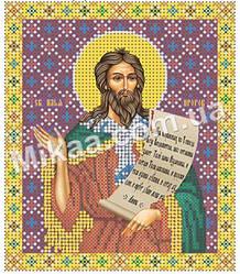 """Святий Ілля пророк"""