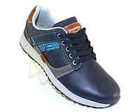 Туфли спортивные мужские, кроссовки