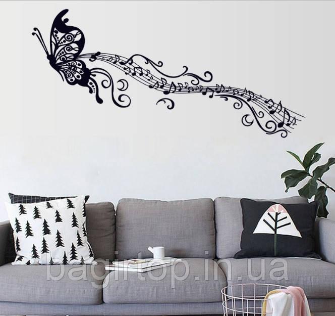Интерьерная наклейка - Бабочка  (170х50см)