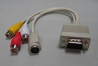 Кабель VGA to S-Video 3 RCA ТВ AV