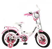 f991dc055f04 Велосипед Хелло Китти — Купить Недорого у Проверенных Продавцов на ...