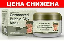 Маска из глины bioaqua carbonated bubble clay mask