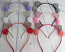Ободки для волос с ушками в стразах и помпонами 12 шт/уп , фото 3