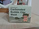 Маска из глины bioaqua carbonated bubble clay mask, фото 5