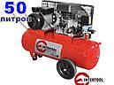 2-х цилиндровый ременной компрессор на 50 литров Intertool PT-0011, фото 2