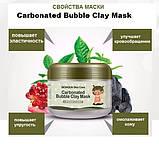 Кислородная маска bioaqua carbonated bubble clay mask, маска из глины, пенная маска, фото 3