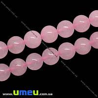 Бусина натуральный камень Кварц розовый, 10 мм, Круглая, 1 шт (BUS-002425)