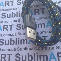 USB кабель усиленный 100 см для iPhone, iPod, iPad 8 pin (черный)