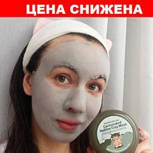 Кислородная маска bioaqua carbonated bubble clay mask, маска из глины, пенная маска