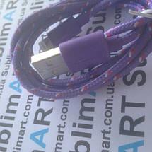 USB кабель усиленный 100 см для iPhone, iPod, iPad 8 pin (фиолетовый), фото 2
