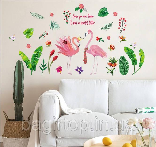 Интерьерная наклейка - Розовый фламинго (135х77см)