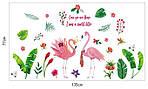 Интерьерная наклейка - Розовый фламинго (135х77см)  , фото 4