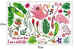 Интерьерная наклейка - Розовый фламинго (135х77см)  , фото 7