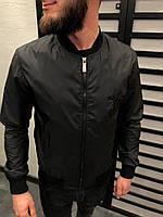 Мужской бомбер черный ( куртка мужская черная ) 3 ЦВЕТА весна осень лето