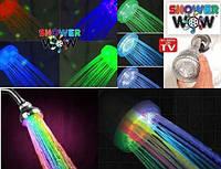 Насадка для подсветки воды из душа Shower Wow Шоуер Воу Цветной душ., фото 1
