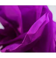 Бумага папиросная, тишью фиолетовая 100 листов