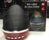 Портативная колонка WS-1802 Multimedia Speaker LED, Bluetooth., фото 1