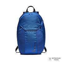 Рюкзак Nike Academy 2.0 Football Backpack (BA5508-438)