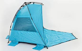 Палатка 3-х местная универсальная самораскладывающаяся SY-N001-B (225x130x130 см), фото 3