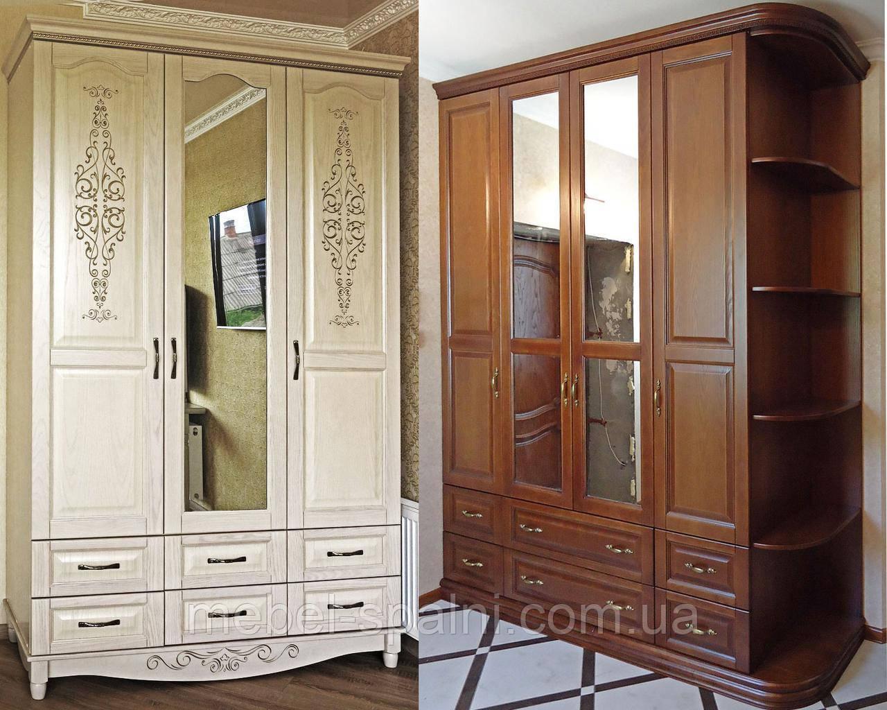 Шкафы витрины в гостиную, фото 1