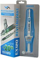 Присадка в масло XADO Revitalizant EX120 8 мл