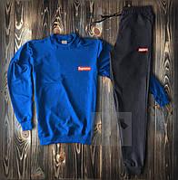 Спортивный костюм сине-черный Supreme маленький логотип топ-реплика