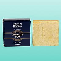 """Натуральное лечебное шунгитовое мыло ''Shungite Way"""" (72 г)"""