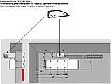 Доводчик Dorma TS 83 BC EN 3-6 с рычажной тягой (белый), фото 8