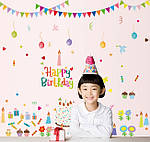 Интерьерная наклейка - Happy Birthday  (148х142см)  , фото 5