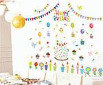 Интерьерная наклейка - Happy Birthday  (148х142см)  , фото 3