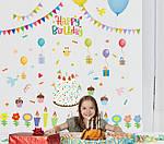 Интерьерная наклейка - Happy Birthday  (148х142см)  , фото 6