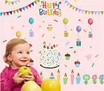 Интерьерная наклейка - Happy Birthday  (148х142см)  , фото 9