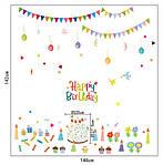 Интерьерная наклейка - Happy Birthday  (148х142см)  , фото 4