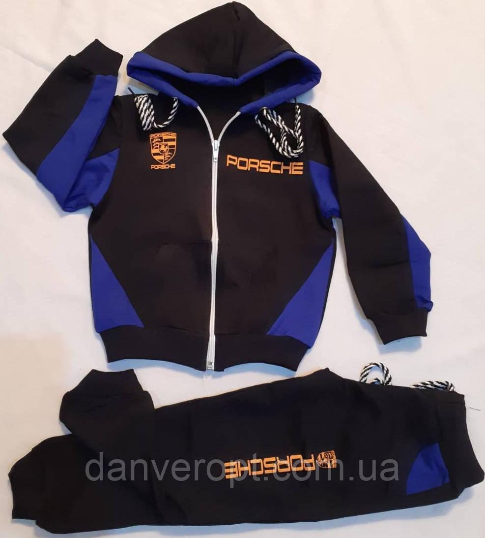 629c3dd12e7c1 Спортивный костюм детский модный PORSCHE на мальчика 3-7 лет купить оптом  со склада 7 км Одесса, цена 229 грн., купить в Одессе — Prom.ua  (ID#921574707)