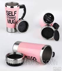 Cаморазмешивающая кружка в стальном корпусе из нержавейки Self Stirring Mug., фото 1