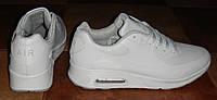 Кроссовки Nike Air Max 90 белые.