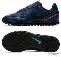 13184a869d1b Сороконожки Nike Tiempox Proximo Tf — Купить Недорого у Проверенных ...