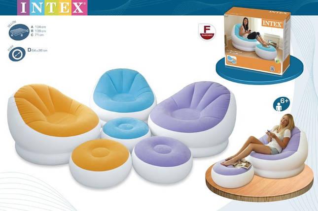 Надувное кресло с пуфиком Intex 68572, фото 2