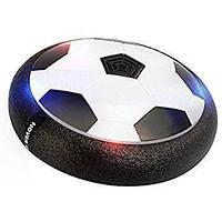 Летающий футбольный мяч Hover ball 86008, Летающий мяч диск, Аэромяч, Мяч с подсветкой, Ховербол
