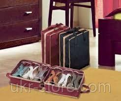 Сумка - органайзер для обуви