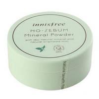 Innisfree no sebum mineral powder Минеральная рассыпчатая пудра для жирной кожи