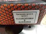 Диск тормозной Ваз 2110, 2111, 2112 R14 вентилируемый Триал-Спорт, фото 3