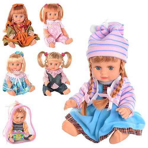 Кукла ОКСАНОЧКА 5070-5077-5072-5142