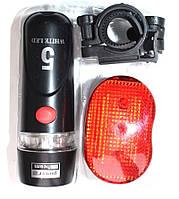 Комплект велосипедных фонарей DEN-008