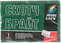 Скотч-брайт MOBI LACK зеленый 1 шт.