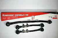 Трапеция рулевая ВАЗ 2101-2107 ВИС