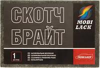 Скотч-брайт MOBI LACK серый 1 шт.
